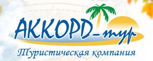 akkord_logo